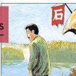 Reseña libro El Hombre sin Talento de Yoshiharu Tsuge